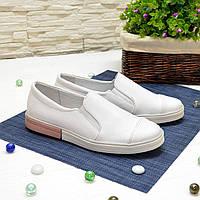 Мокасины женские белые кожаные. 38 размер
