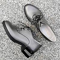 Туфли женские кожаные  на устойчивом каблуке, цвет платина. 39 размер