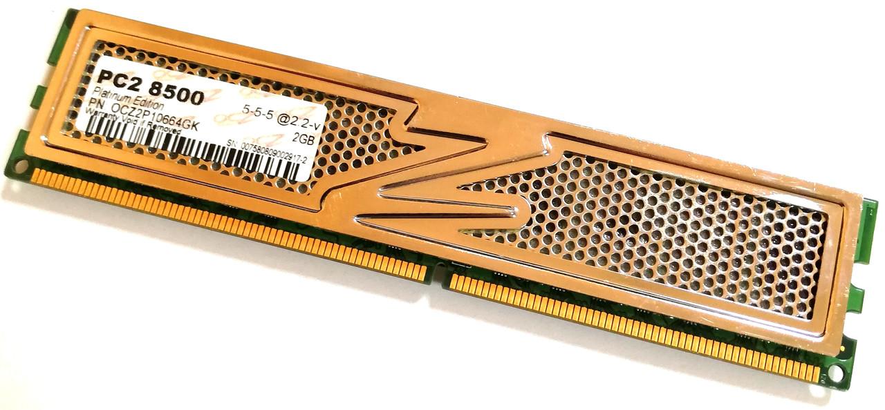 Игровая оперативная память OCZ Platinum DDR2 2Gb 1066MHz PC2 8500U CL5 (OCZ2P10664GK) Б/У