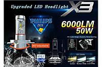 Комплект светодиодных LED ламп X3-H3 HeadLight 9-32V 6000LM 50W