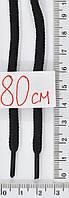 Шнурки круглые (80см) чёрн уп=50пар