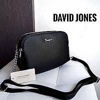 Стильная женская сумка David Jones на три отделения! Суперкачество!!!