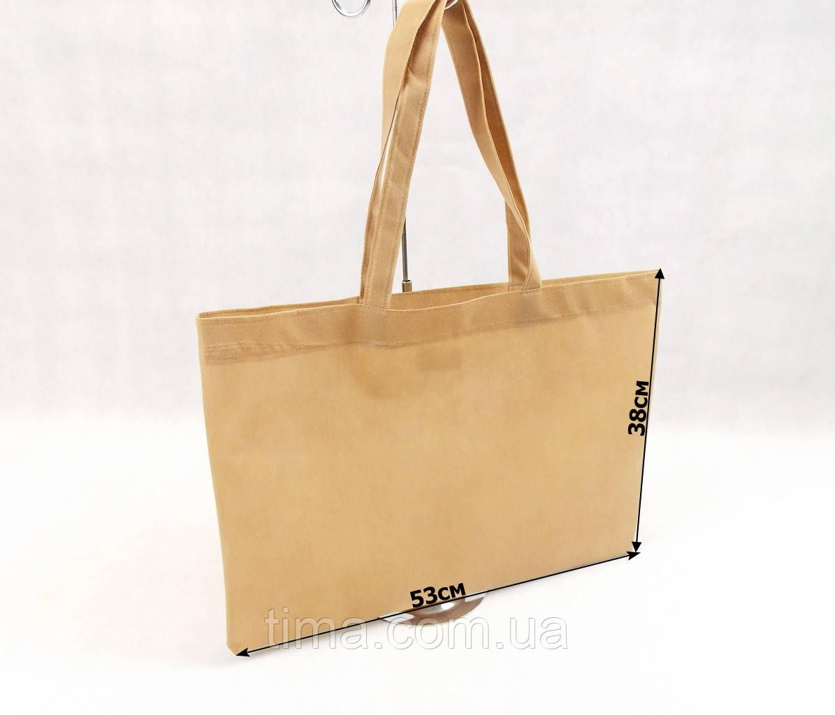 Еко сумка з спанбонду 53х38