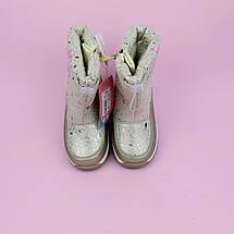 Детские дутики для девочки Золото тм Том.м размер 27, фото 3