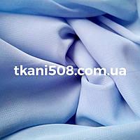 Шифон однотонный(Голубой)