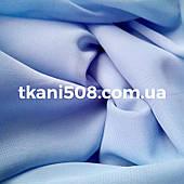 Шифон однотонный(Голубой) (1,5 м )