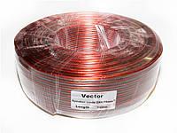 VECTOR 2х65/0,12мм (2*0,74мм2) 100м