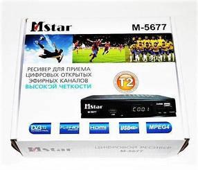 Цифровая приставка тюнер T2 MSTAR 5677 220V