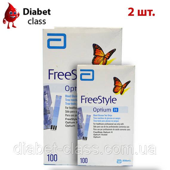 Тест полоски ФриСтайл Оптиум Н (FreeStyle Optium H) 100 шт. 2 упаковки