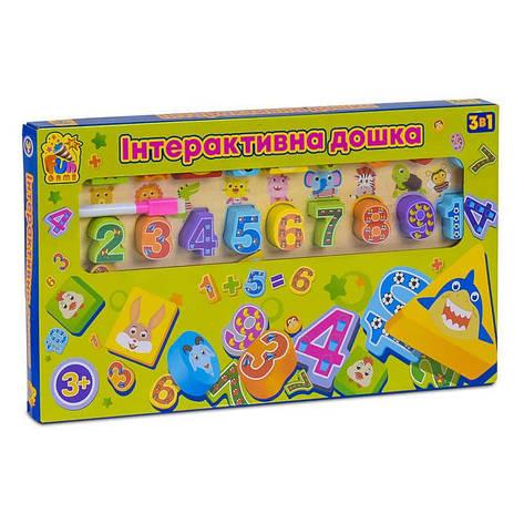 """Гр Интерактивная досточка 3в1 7409 (12) """"FUN GAME"""", обучающая, с маркером для рисования, в коробке, фото 2"""