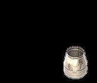 Версия-Люкс (Кривой-Рог) Конус утепленный (нерж в нерж) 0,5 мм, диаметр 180мм