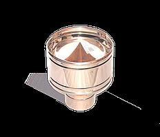 Версия-Люкс (Кривой-Рог) Дефлектор из нержавейки 0,5 мм, диаметр 100мм