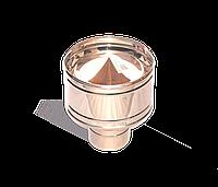 Версия-Люкс (Кривой-Рог) Дефлектор из нержавейки 0,5 мм, диаметр 120мм