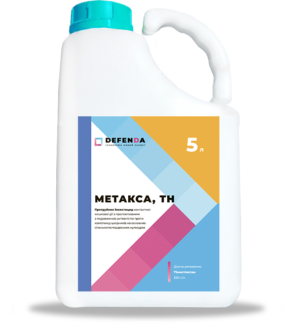Метакса,  5 л