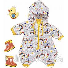 Одяг для ляльки Бебі Борн Комбінезон дощовик Baby Born Zapf Creation 826935