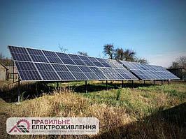 Мережева СЕС 30 кВт у с. Сухоріччя  2