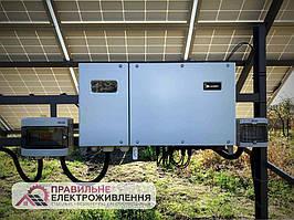 Мережева СЕС 30 кВт у с. Сухоріччя  3
