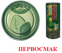 """Крышки закаточные для консервации  банок """"Первосмак"""" (Херсон) упаковка 50 шт."""