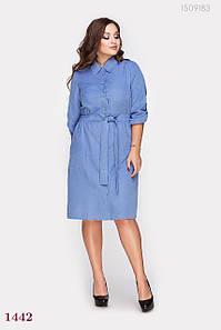 Платье Брисбен (голубой)