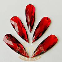 Нашивные Капли (синтет.стекло), цвет Siam, 10х30мм, 1шт