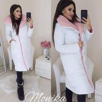 Женская теплая двухсторонняя куртка