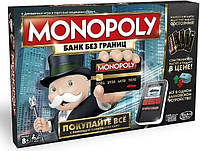 Игра Hasbro Монополия с банковскими картами (B6677)