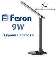 Настольная светодиодная лампа Feron DE1725 9W черная 6400К (для маникюра) 3 уровня яркости