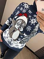 Женский шерстяной вязаный свитер с рисунком белка, джинс, фото 1