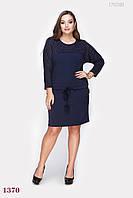 Платье Гвиана (синий) 1027627682
