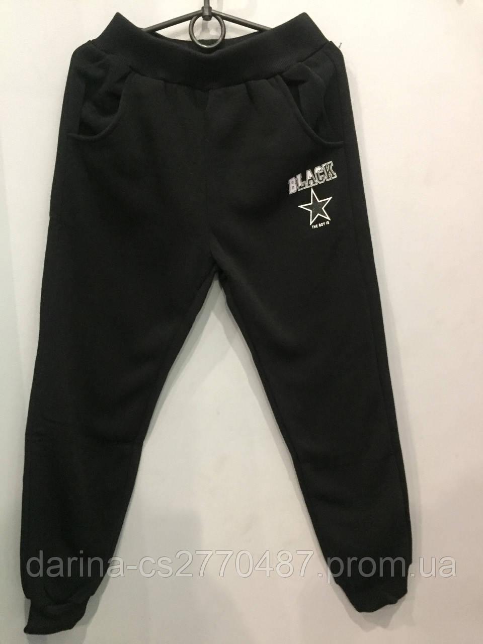 Теплые спортивные штаны для мальчика 134 см