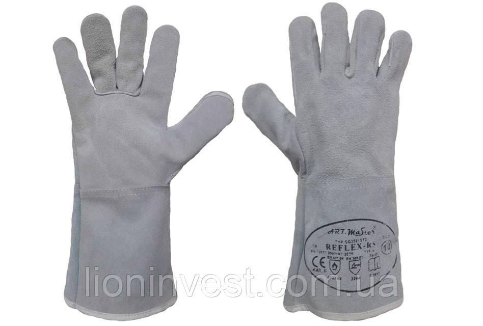 Перчатки-краги серые без подкладки