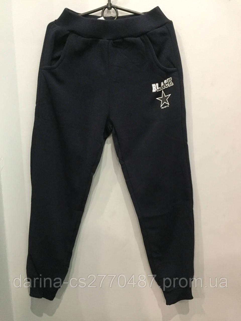 Спортивные штаны на флисе для мальчика 140,152 см