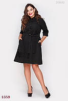Платье Джибути (чёрный) 1027627045