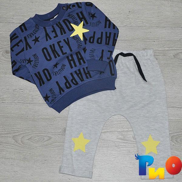 Детский костюм: батник и штаны из трикотажа, для мальчиков 9-24 мес  (4 ед в уп)