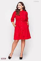 Платье Джибути (красный) 1027627049