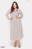 Платье Нара-1 (персиковый) 1027626749