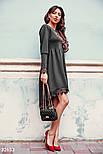 Асимметричное платье свободного кроя с кружевом, фото 2