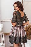 Ажурное короткое платье А-силуэта бежевое, фото 4