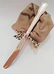 Серебряный нож