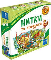 Настольная игра Granna Нити и узоры (82524)
