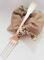 Серебряная вилка