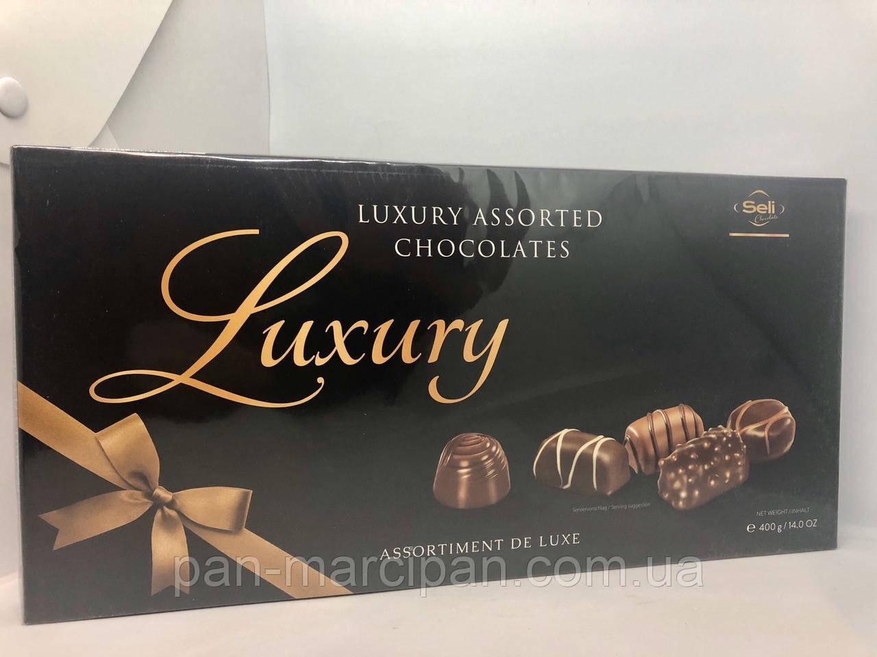 Цукерки Luxury assortiment de luxe 400г