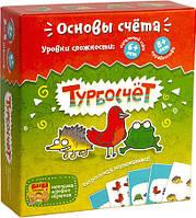 Настольная Игра Банда Умников Турбосчет (4603720397564)