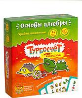 Настольная Игра Банда Умников Турбосчет Форсаж (4623720501617)