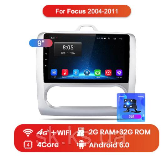 Junsun 4G Android магнитола для Ford Focus 2 Mk2 2004-2011 4G