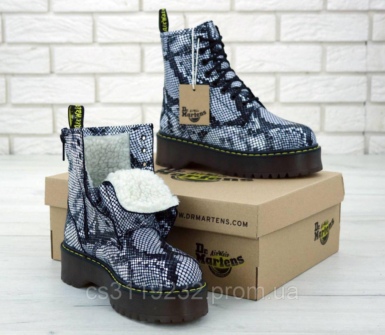Женские ботинки зимние Dr.Martens JADON (мех) (серый)