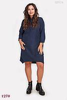 Платье Аррас (синий) 1027625125