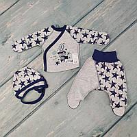 Комплект одежды в роддом для новорожденного мальчика (футер), р. 56
