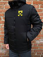 Куртка мужская зимняя  до -5*С в стиле OFF WHITE черная / пуховик зимний