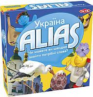 Настольная Игра Tactic Alias Украина (56264)